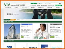 VTVジャパンサイト:導入事例