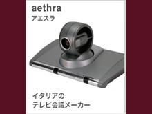 aethra