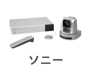 ソニー PCS-XG77
